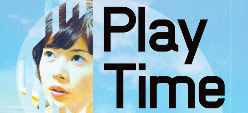 PlayTime #2